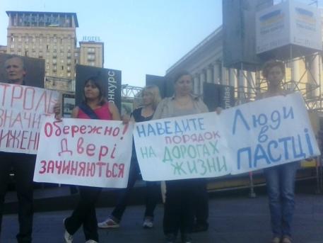 В Киев протестират срещу транспортната блокада на Донбас