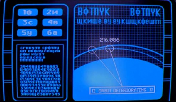"""""""Заседнал"""". Обикновен руски монитор в очите на американец."""