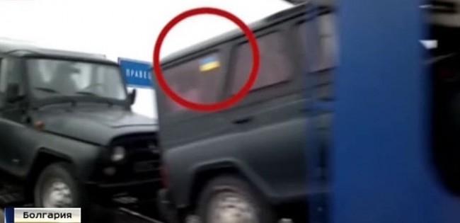 САЩ доставят на Украйна забранено оръжие