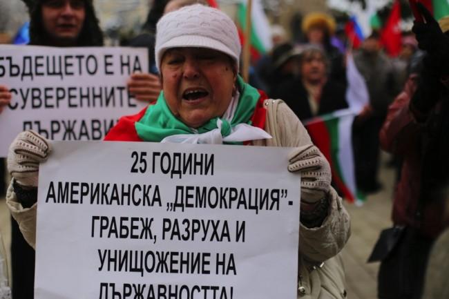 Снимка: Ладислав Цветков  Вtvnovinite
