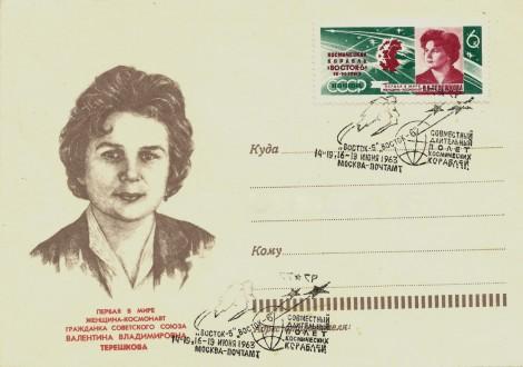 11 факта за Валентина Терешкова – първата жена, летяла в Космоса