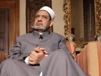 """Шейхът на """"Ал Азхар"""": Западът не е чужд на експанзията на """"Ислямска държава"""""""