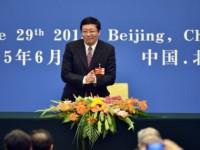 57 държави създадоха Азиатската инфраструктурна банка