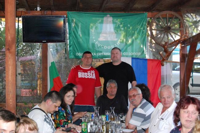В Созопол отбелязаха Ден на Русия