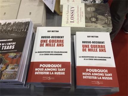 Швейцарски журналист: Западът мрази Русия още от XI век