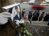 Заподозрян за убийството на Немцов засечен в Чечения