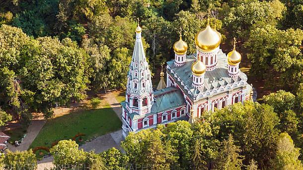 Обраха Златната църква в Шипка