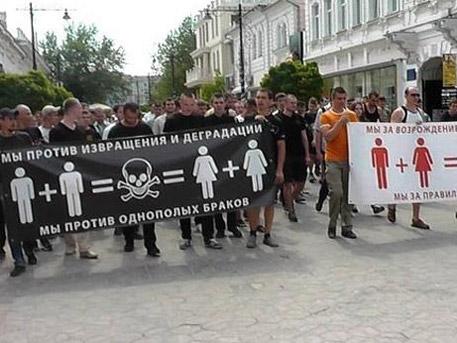 В Русия рязко се увеличи броят на противниците на еднополовите бракове
