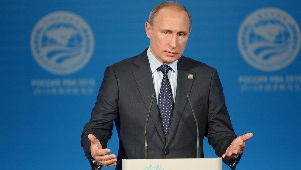 NYT: Провали се опитът на Запада за дипломатическа изолация на Путин