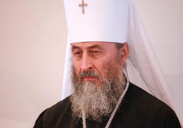 Предстоятелят на УПЦ: Бог дава власт, не за да се води война
