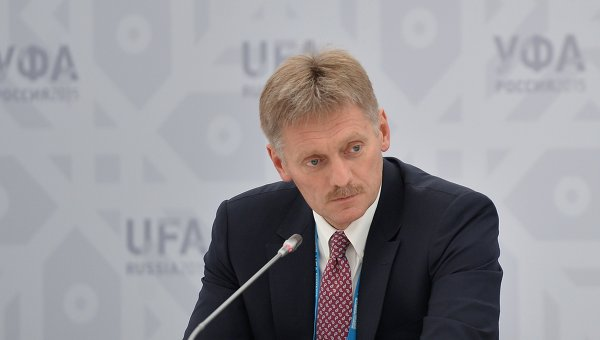 """Песков: Русия ще направи всичко възможно за установяването на причините за катастрофата на """"Боинг""""-а"""