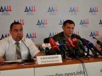 Новорусия призовава Съвета за сигурност на ООН за учредяване на трибунал срещу престъпленията на киевската хунта
