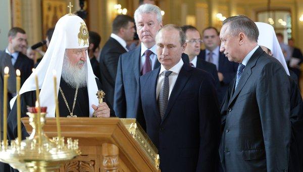 """Путин подари на патриарх Кирил икона на Божията майка """"Четиричастна"""""""