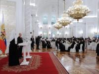 Путин подчерта ролята на княз Владимир в създаването на централизираната Руска държава