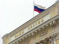 Руските банки се подготвят да емитират нов външен дълг