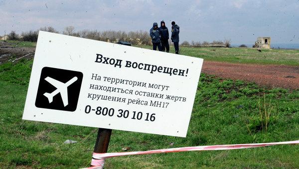 Чуркин: Русия ще наложи вето на резолюцията на Съвета за сигурност на ООН за трибунал по МН17