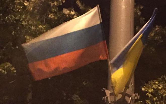 Руски знамена