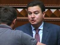 """Едва не се стигна до сбиване във Върховната рада заради """"Десен сектор"""" (видео)"""