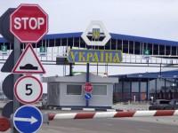 Украинските служби за сигурност забраниха влизането в Украйна на 16 руски граждани