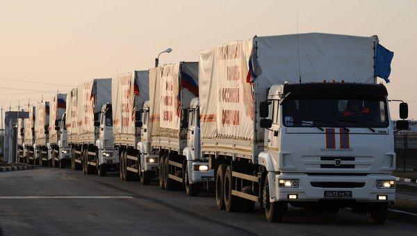 Русия изпрати 34-та колона с хуманитарна помощ за жителите на Донбас