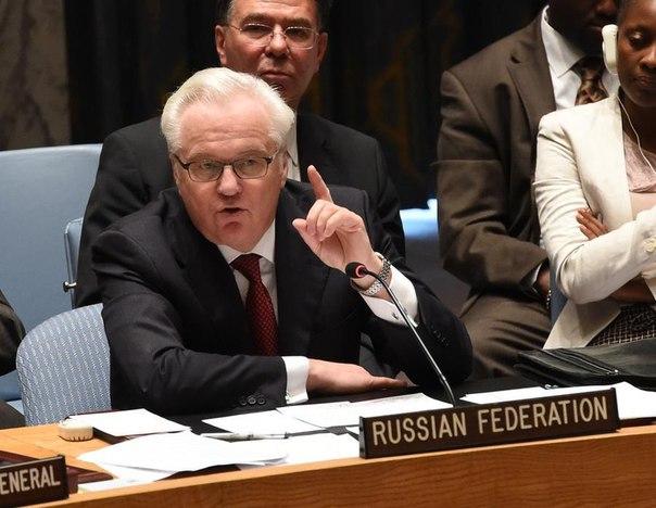 Решението на Москва да наложи вето на резолюцията на ООН за геноцида в Сребреница е дипломатическа победа за РФ