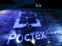 """""""Ростех"""" предложи на  държавните структури компютри с руски процесор"""