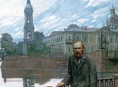 Ден на Достоевски в Санкт-Петербург