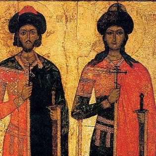 Св.Св. Борис и Глеб