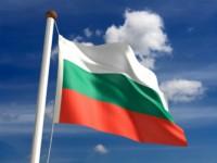 Неизвестни разкъсаха 15 български знамена в Киев, смятайки ги за руски