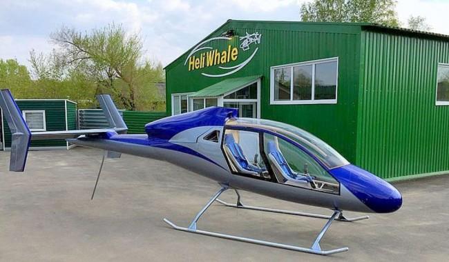 Afalina – новият руски хеликоптер на достъпна цена