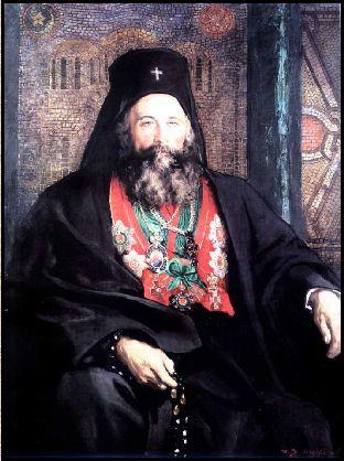 Екзарх Йосиф. Портет от Иван Мърквичка, 1910 г.