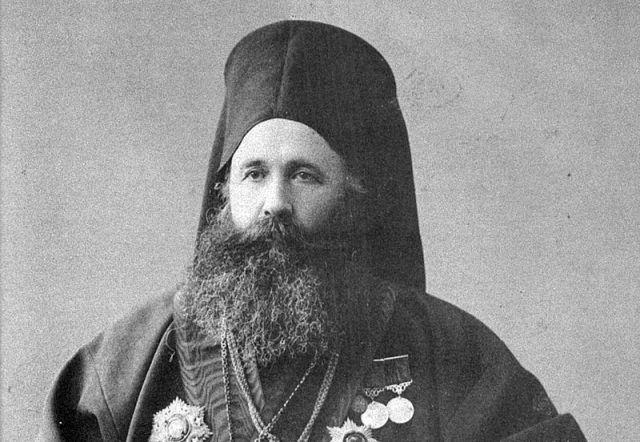 Премълчаният живот на един български екзарх