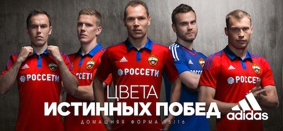 Вижте новите екипи на руските грандове