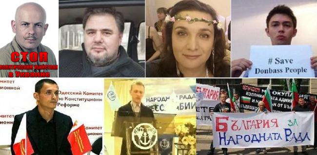 В София се проведе митинг протест пред украинското посолство