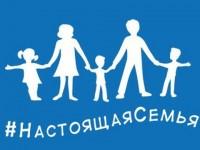 В Русия измислиха знаме на хората с традиционна сексуална ориентация