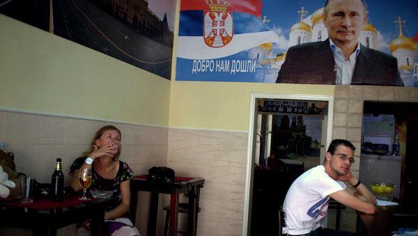 Немски медии: На Балканите смятат Путин за пример за подражание