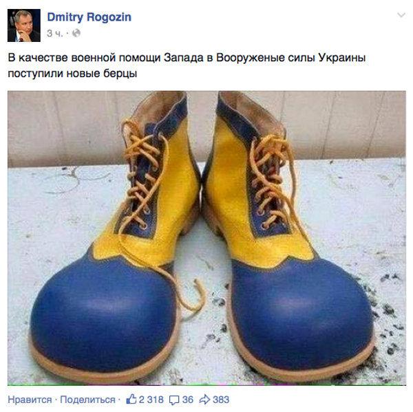 Обувки за украинските военни от Запада