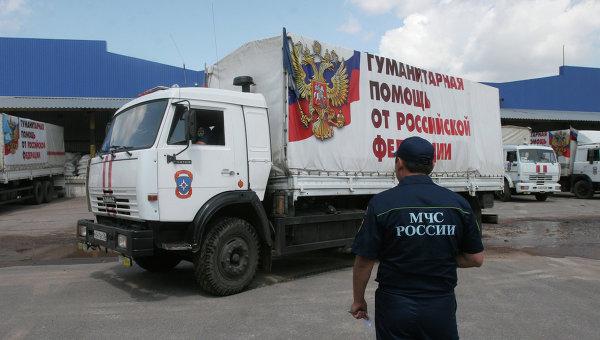 Русия изпрати 35-тата колона с хуманитарна помощ за Донбас