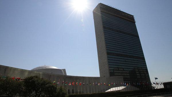 Руски депутат предложи щаб-квартирата на ООН да се премести в Швейцария