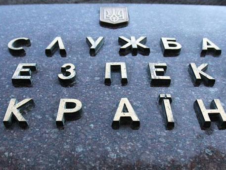 """Украински студенти обвиниха преподавателя си """"в сепаратизъм"""" и го издадоха на СБУ"""