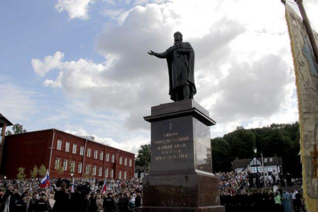 паметник на кн. Владимир