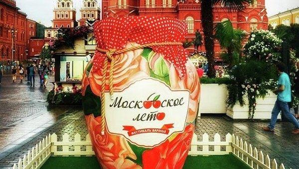 Над 6 млн. души посетиха фестивала на сладкото в Москва
