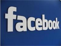 Руски депутати искат да цензурират Facebook