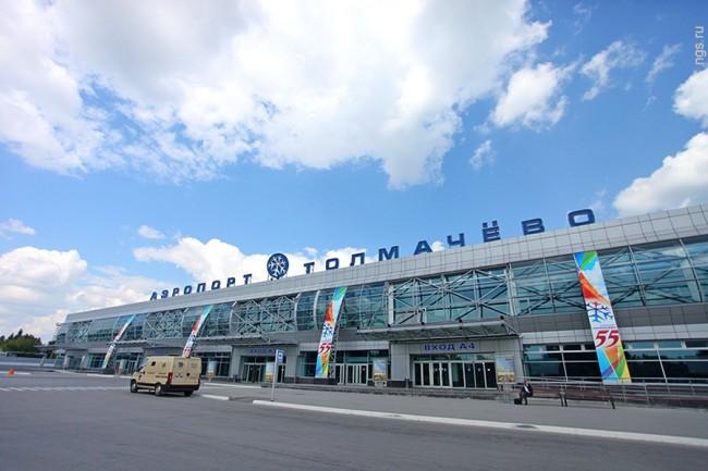Русия откри небето си за седмица