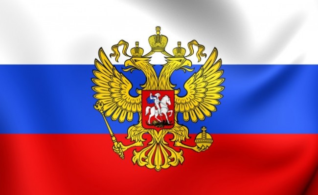 Русия – необятна и непозната