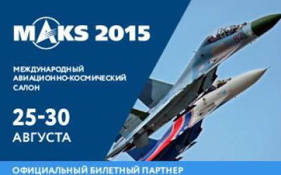 Млад български авиоконструктор участва със свой проект на МАКС 2015