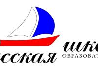 Детски руски център отваря врати в Бургас