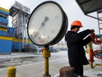 "Новак: ""Нафтогаз"" поиска отстъпка от ""Газпром"""
