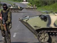 Контрабандата: Другата война в Украйна