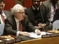 Чуркин: РФ очаква руски експерти да участват в разследването на ООН на химическите атаки в Сирия
